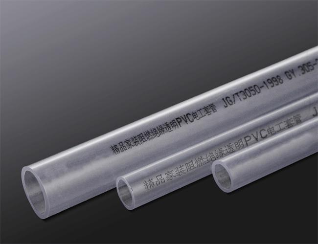 阻燃绝缘透明PVC电工套管